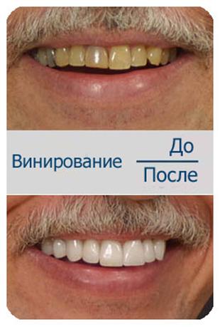 245634_html_m4f87626e